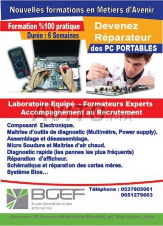 formation-en-reparation-des-pc-portables-big-0
