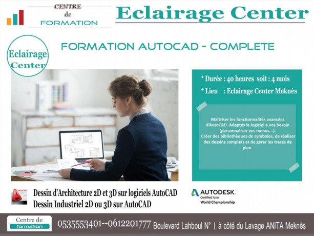 formation-en-autocad-big-0
