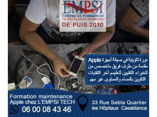 FORMATION REPARATION APPLE