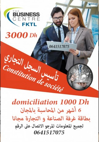 creation-et-domiciliation-du-societe-big-0