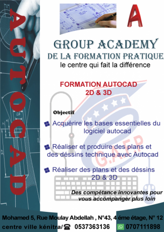 formation-autocad-2d-3d-et-conception-tout-type-a-distance-big-0